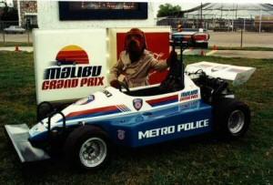 Odd METRO police car photo, via METRO social media.